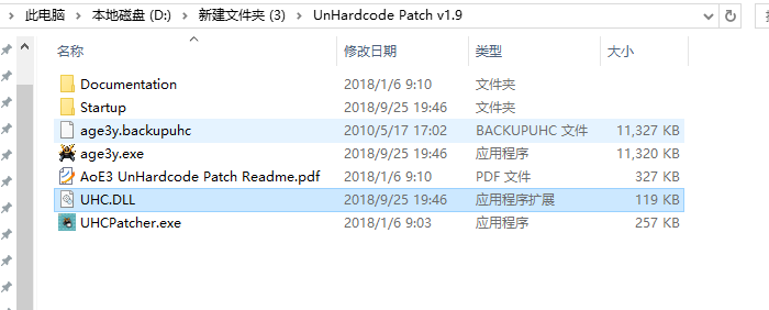 UnHardcode Patch v1.9